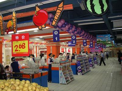 石家庄零售业区域化布局加速 开辟零售业