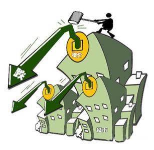 人民日报:房价涨跌无需大惊小怪 祛虚火有必要
