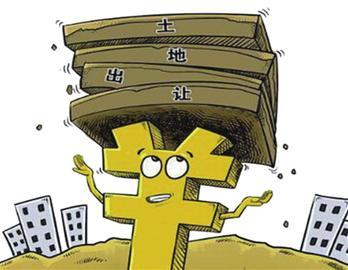 广州一口气卖10块地起价189亿
