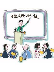 10月份 郑州市区拟挂牌出让建设用地960.07亩