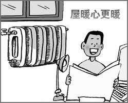 网传今冬取暖价格下调 省物价局回应:假消息!